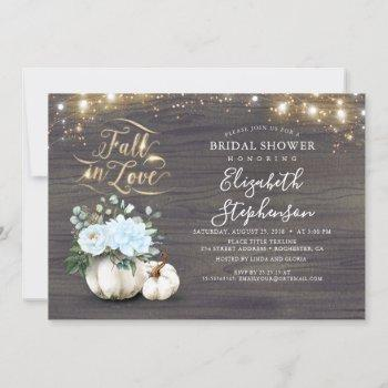 fall in love white pumpkin rustic bridal shower in invitation