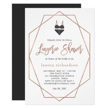 faux rose gold geometric | lingerie shower invitation