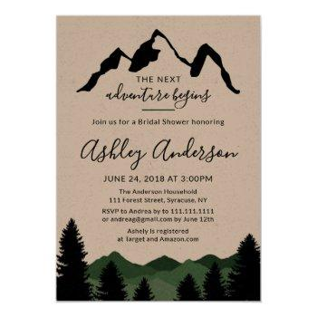 forest mountains bridal shower invitation