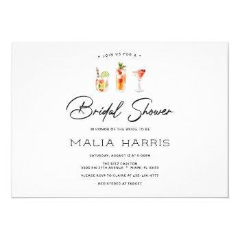 fun cocktail bridal shower invitation