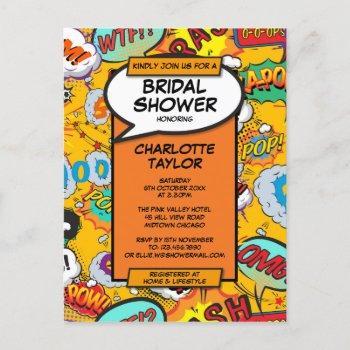 fun modern bridal shower comic book invitation postcard