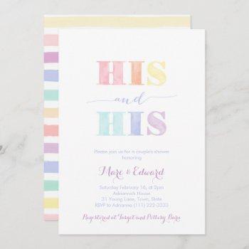 gay male wedding shower, lgbtq rainbow invitation