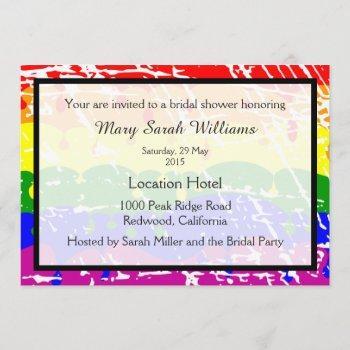 gay rainbow bridal shower invitation