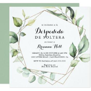 geometric elegant gold green spanish bridal shower invitation