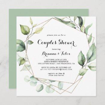 geometric elegant gold greenery couples shower invitation