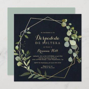 geometric gold blue green spanish bridal shower  invitation