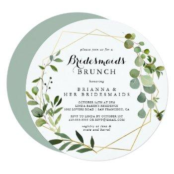 geometric gold tropical bridesmaids brunch shower invitation