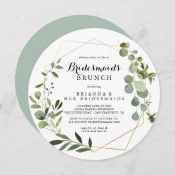 geometric gold tropical bridesmaids brunch shower invitation