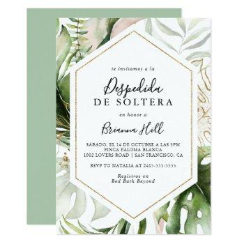 geometric gold tropical spanish bridal shower invitation