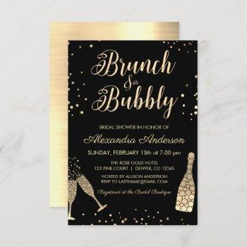 gold brunch & bubbly bridal shower invitation