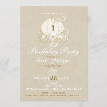 gold cinderella carriage kraft first 1st birthday invitation