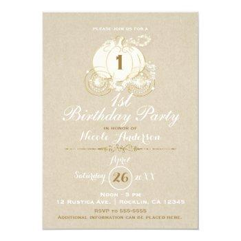 gold cinderella carriage kraft first 1st birthday invitation
