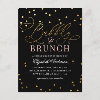 gold confetti bubbly & brunch bridal shower invitation postcard
