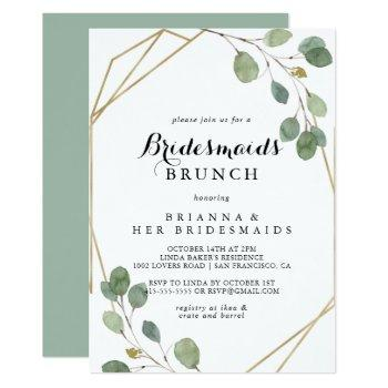 gold geometric bridesmaids brunch shower invitation