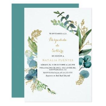 gold & green eucalyptus spanish bridal shower invitation