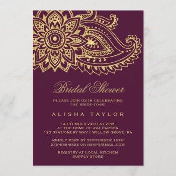 gold indian paisley bridal shower invitation