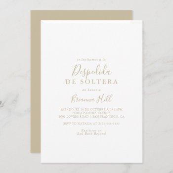 gold simple minimalist spanish bridal shower  invitation