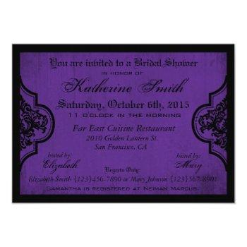 goth purple damask grunge bridal shower invitation