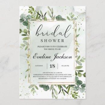 green and gold glitter bridal shower invitation