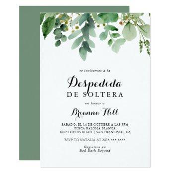 green eucalyptus botanical spanish bridal shower invitation