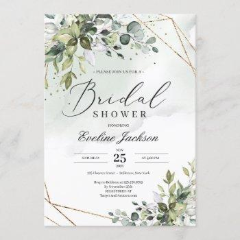 greenery and gold bridal shower invitation