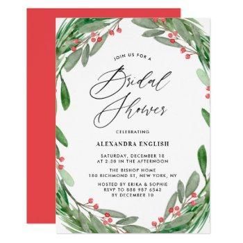 greenery and holly wreath winter bridal shower invitation