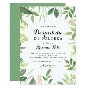 greenery botanical foliage spanish bridal shower invitation