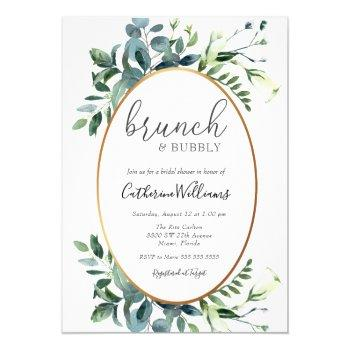 greenery brunch and bubbly bridal shower invitation