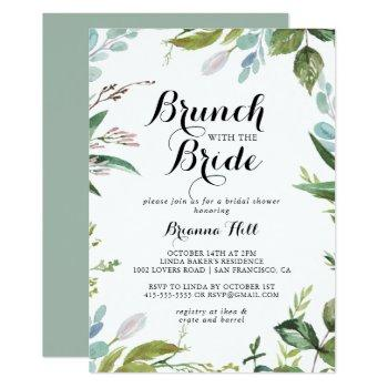 greenery calligraphy brunch with the bride shower invitation