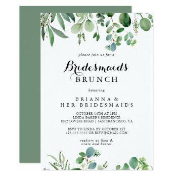 greenery eucalyptus bridesmaids brunch shower invitation