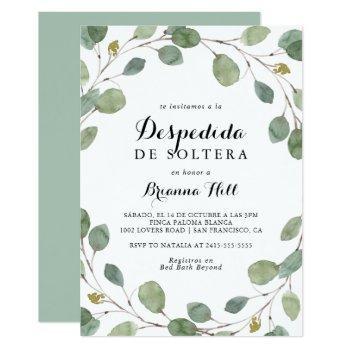 greenery eucalyptus foliage spanish bridal shower invitation