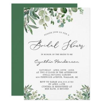 greenery eucalyptus leaves classy bridal shower invitation