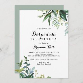 greenery modern calligraphy spanish bridal shower invitation