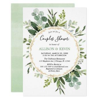 greenery watercolors couples bridal shower modern invitation