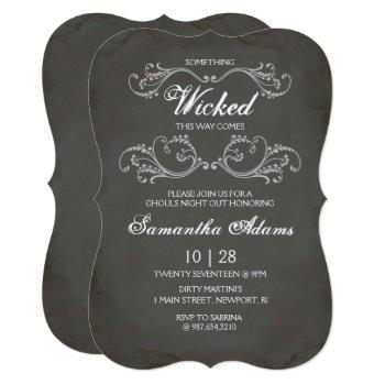 halloween bachelorette party invitation