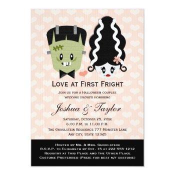 halloween couples wedding shower invitations