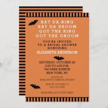 halloween wedding shower invitation