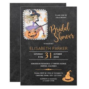 halloween witch and pumpkin bridal shower party invitation