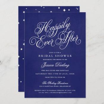 happily ever after shower invitations royal blue
