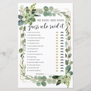 he said she said bridal shower game succulent boho