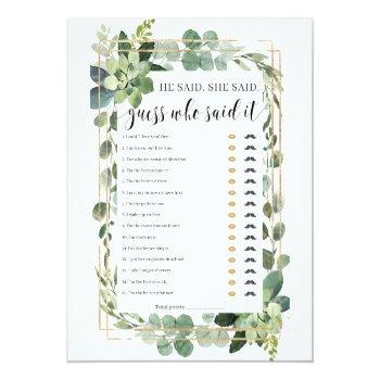 He Said She Said Bridal Shower Game Succulent Boho Front View