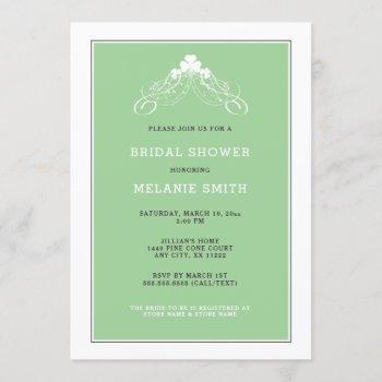 irish shamrock arch bridal shower invitation 3991
