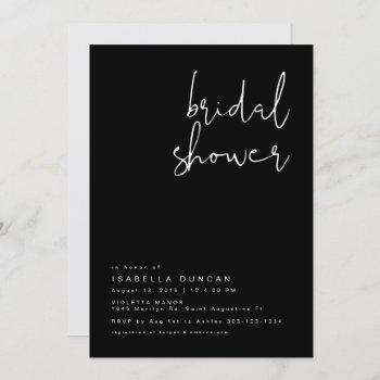 jovi - black modern minimalist bridal shower invitation