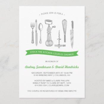 kitchen couples shower invitation