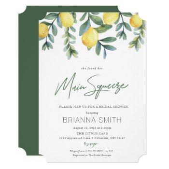 lemon bridal shower invitation main squeeze