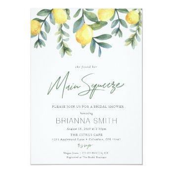 Lemon Bridal Shower Invitation Main Squeeze Front View