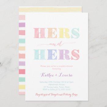 lesbian couples shower invite, lgbtq rainbow card