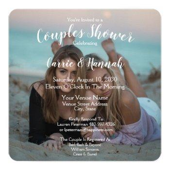 lgbtq photo wedding couples bridal shower invitation