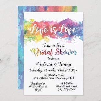 love is love rainbow watercolor bridal shower invitation