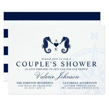 love's tide | dual seahorse themed couple's shower invitation